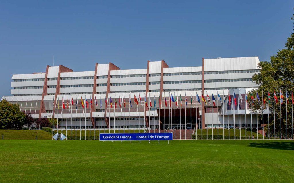 The European District Office De Tourisme De Strasbourg Et